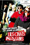 Les Chats Persans – Bahman Ghobadi – EEE